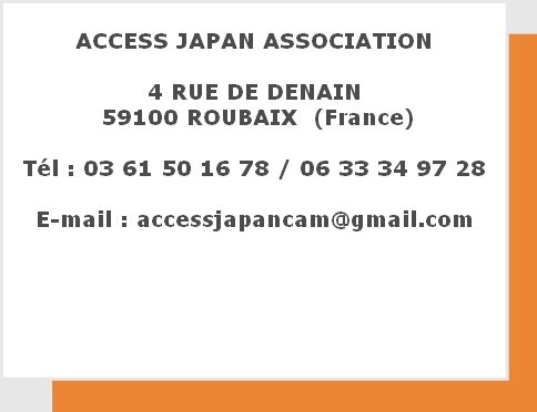 ACCESS JAPAN ASSOCIATION